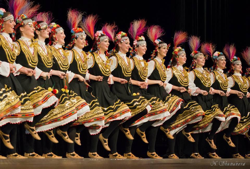 Bulgaria tradiciones